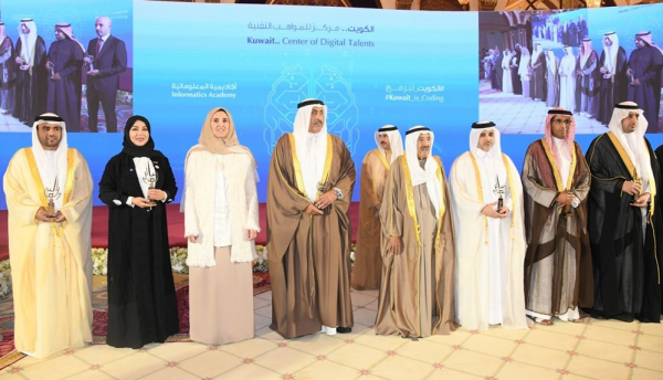 'TAMM' initiative honoured with Kuwaiti Emir's award