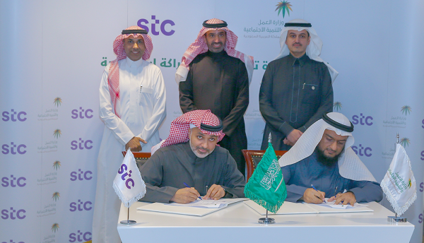 Ministry signs MoU with STC Group to build strategic partnership