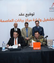 Orange Egypt to build new data centre in Administrative Capital