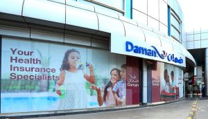 Aruba ensures Daman network access compliance and security innovation