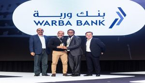 Warba Bank digitises online banking and enhances customer experience with Nutanix