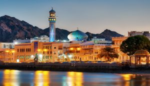 Oman placing emphasis on innovation to boost prosperity