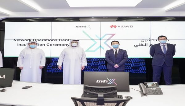 DEWA and Huawei reinforce AI and Digital Transformation with the launch of new network operation centre