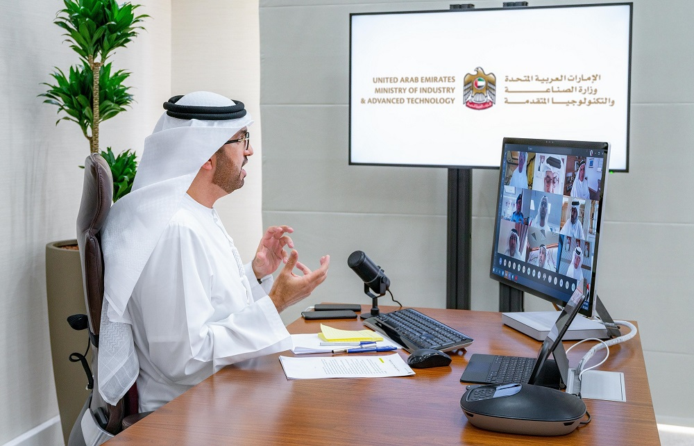 UAE calls for Public Private Partnerships to boost the country's industrial development