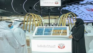 Abu Dhabi DoE showcases 'Energy Modelling Capability Build' at GITEX  2020