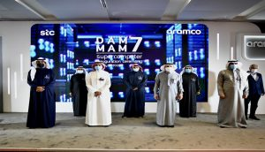 Aramco and stc unveil Dammam 7 supercomputer