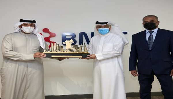 Bahrain's Minister of Transportation and Telecommunications inspects BNET