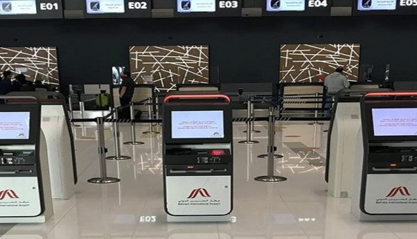SITA injects smart low-touch solutions into Bahrain International Airport