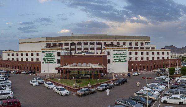 Saudi German Health advances digital healthcare services with Nutanix